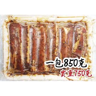 【領鮮家】王品子排/850克 /滿1680免運/燒烤/炭烤/豬肋排/子排/豬排/烤肉/中秋/加熱即食/烤肉 | 蝦皮購物