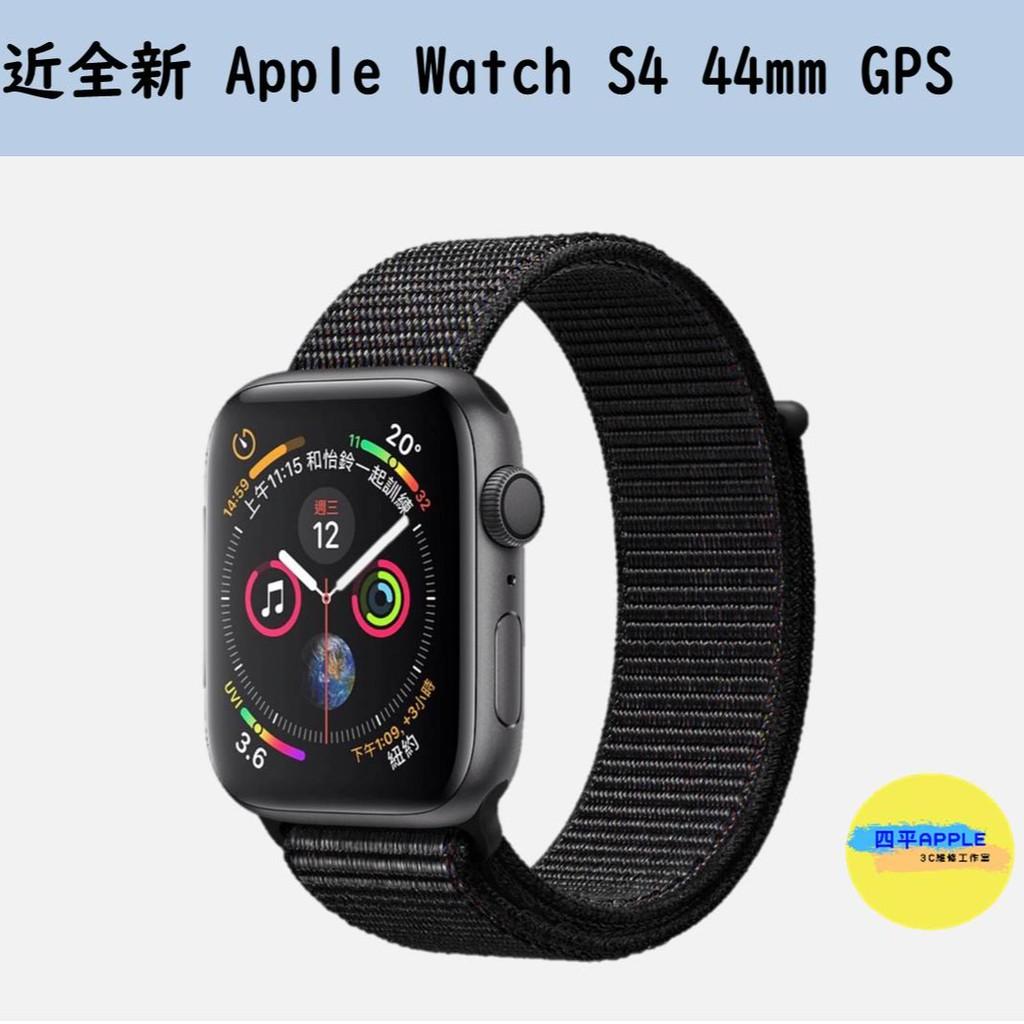 二手 Apple Watch 4在自選的價格推薦 - 2021年1月| 比價比個夠BigGo