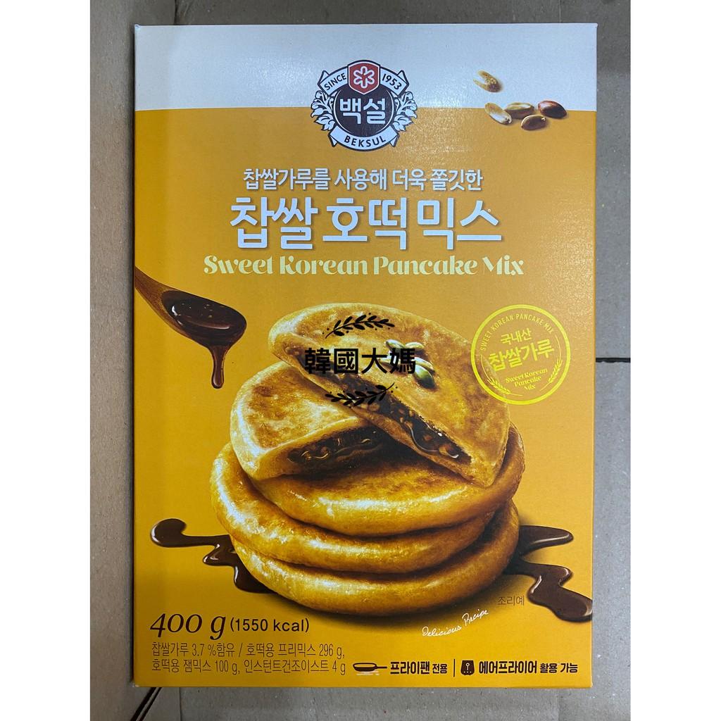 韓國爆漿黑糖餅DIY 400g 韓國糖餅預拌粉 糖餅粉 | 蝦皮購物