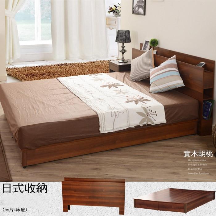 【UHO】日式收納二件床組(床頭片+床底 組合)(3.5尺單人/5尺雙人/6尺雙人加大) | 蝦皮購物