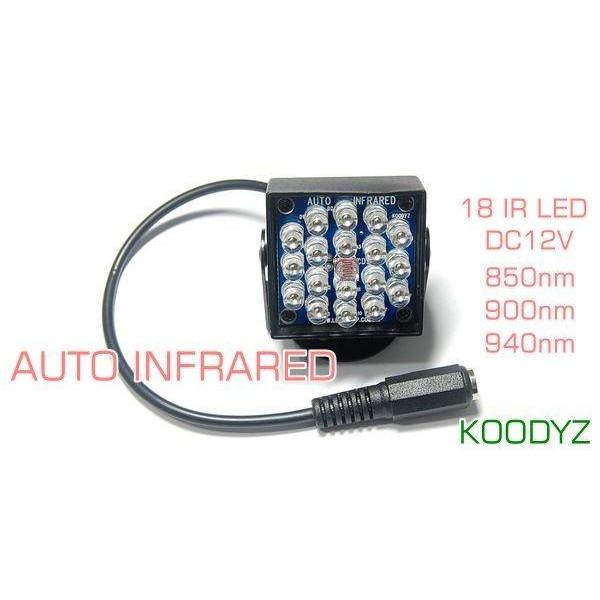 電子狂㊣紅外線投光器850nm 940nm IR LED 晚上偷拍補光-清楚 | 蝦皮購物