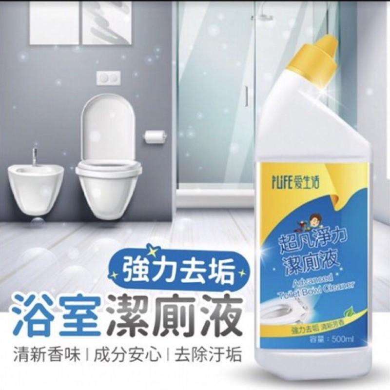 中性清潔劑-團購與PTT推薦-2020年9月|飛比價格