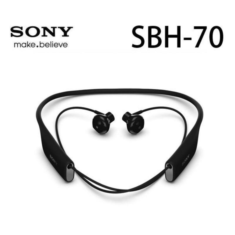 Sony SBH70 NFC 頸掛式藍牙耳機 | 蝦皮購物