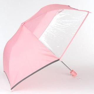 【☆現貨☆】日本 學童用二段式輕量摺疊傘 附透明傘面 兒童雨傘 折疊雨傘 開學季 桃子小姐日貨專售   蝦皮購物