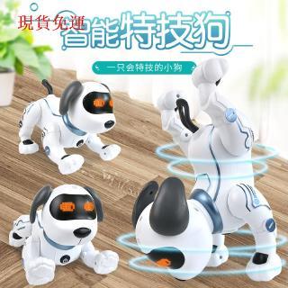 依依家 現貨樂能智能機器狗仿真電動特技編程故事玩具狗兒童爆款親子益智玩具 | 蝦皮購物