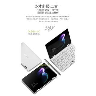 壹號本 OneMix 3 Win10小筆電/SSD擴充/2K螢幕/可翻轉螢幕/M3-8100Y/8+256GB   蝦皮購物