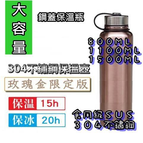 【現貨】G&L大容量304不鏽鋼保溫瓶送肩背皮套   蝦皮購物