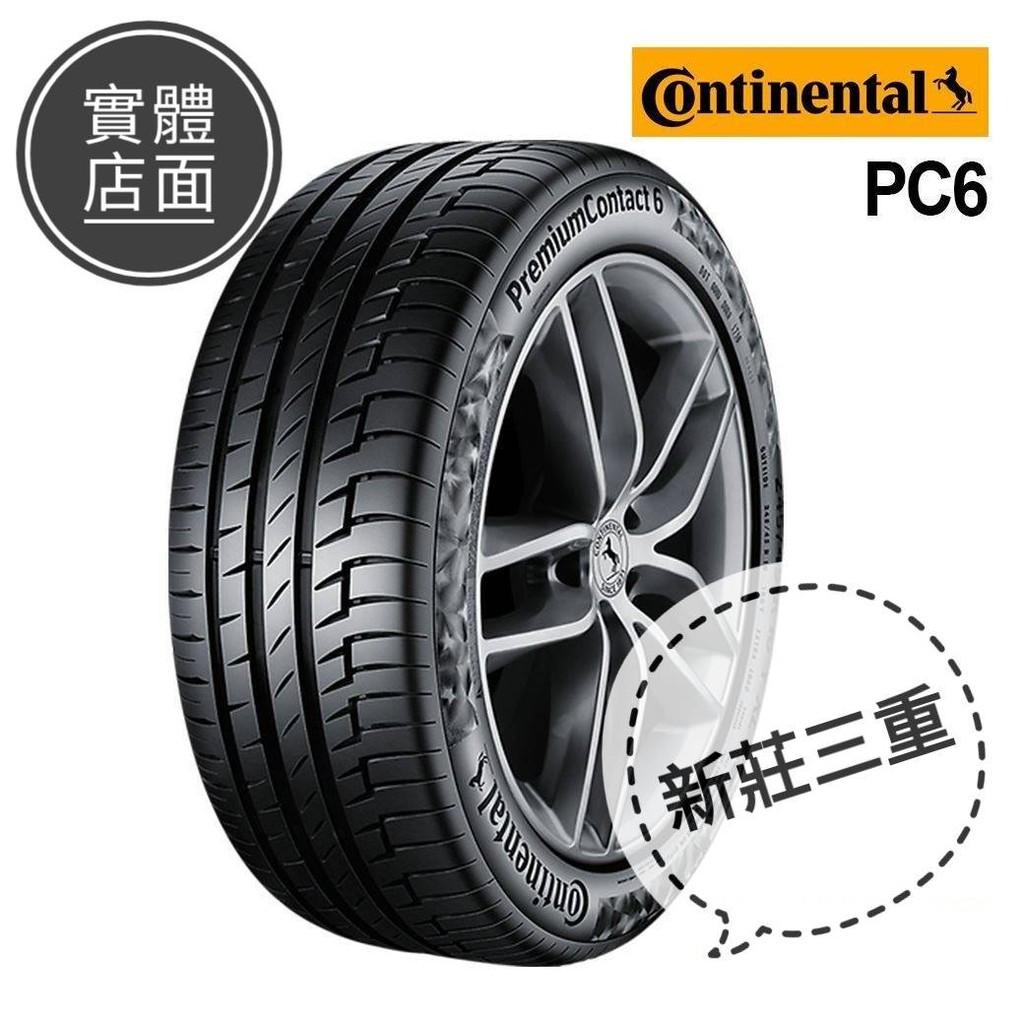 215/50-17 吋輪胎的價格推薦 - 2020年11月  比價比個夠BigGo