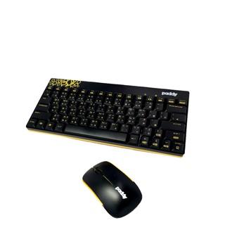藍芽鍵盤滑鼠組 - 優惠推薦 - 2020年9月  蝦皮購物臺灣