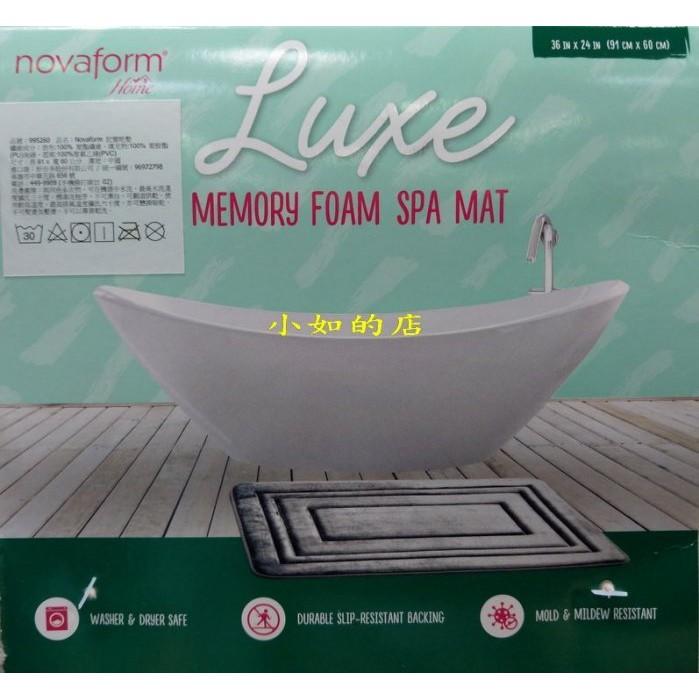 novaform kitchen mat floor mats for 小如的店 costco好市多代購 multy home 加拿大製防滑長型地毯 地墊 腳踏 腳踏墊60 182cm 1入 蝦皮購物