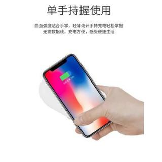 Ringke iphonex無線充電寶蘋果x安卓三星通用小巧可愛超薄迷妳便攜式大容量移動電源8plus無限充電器 | 蝦皮購物