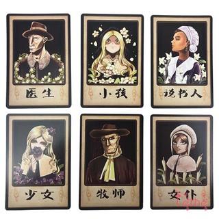 正品女巫鎮 殺人游戲狼人 桌游策略推理娛樂休閑聚會卡牌游戲 | 蝦皮購物