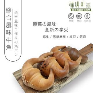 三峽金牛角 - 優惠推薦 - 2020年7月  蝦皮購物臺灣
