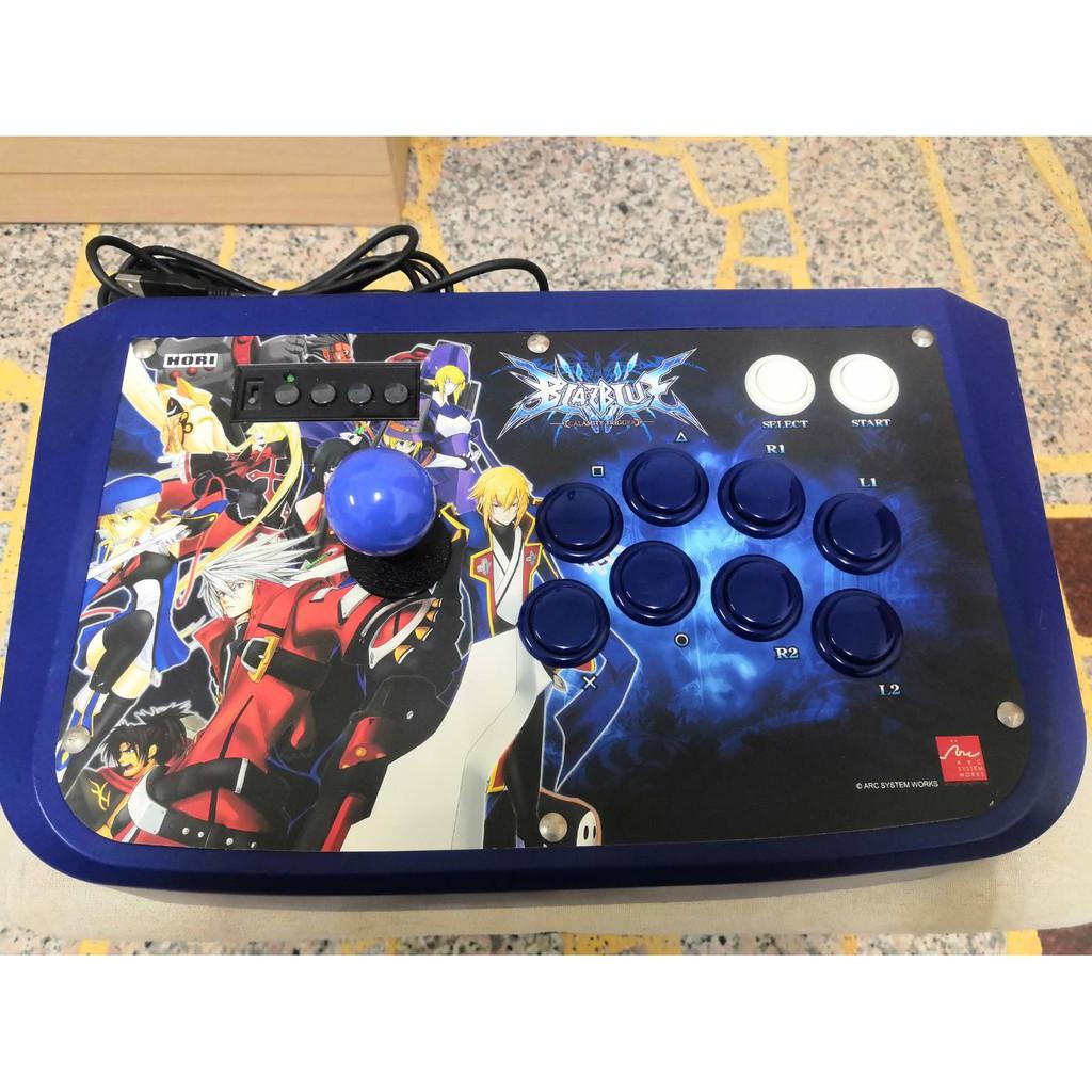 日本 PS3/PS4 通用 日規 USB HORI BLAZBLUE STICK 格鬥搖桿 HP3-56 蒼翼默示錄 | 蝦皮購物