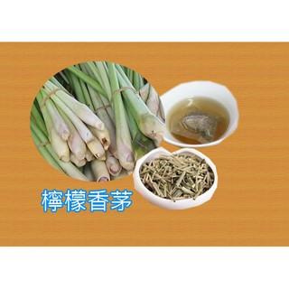 檸檬香茅茶包(20入) | 蝦皮購物
