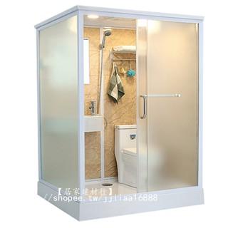 【居家建材行】整體淋浴房酒店家用簡易浴室洗澡間帶馬桶一體式長方形移動衛生間   蝦皮購物