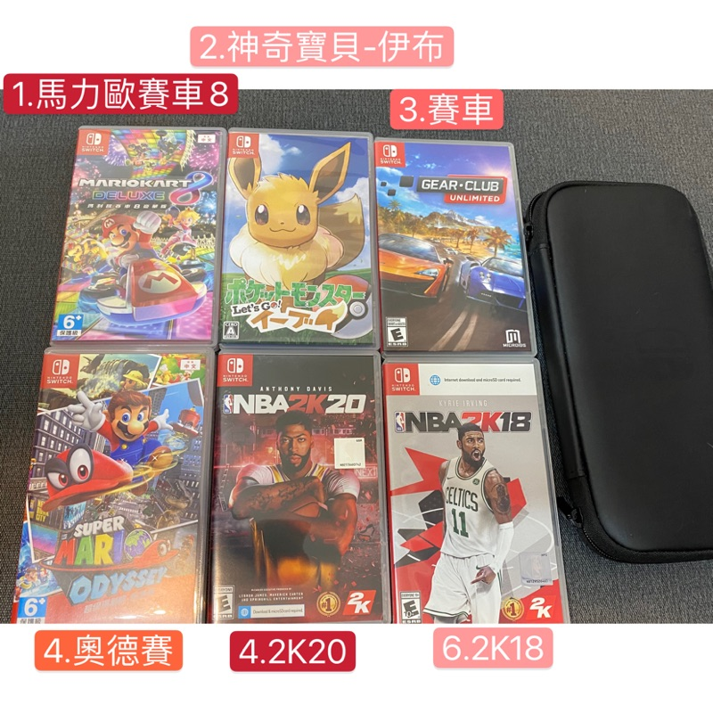 Switch 遊戲 便宜的價格推薦 - 2020年12月  比價比個夠BigGo
