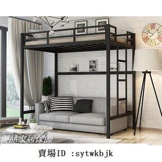 LOFT工業風單人鐵藝挑高床架/ 鐵管鐵方管高架床架/現代省空間創意鐵製上下舖3.5尺高架床架組 | 蝦皮購物