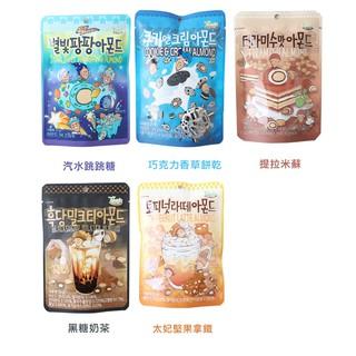 韓國 Toms Gilim 杏仁果 蜂蜜奶油 芥末 隨身包 | 蝦皮購物