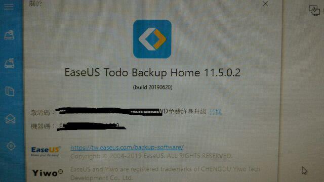 【EaseUs】–終身免費升級版!Todo Backup 電腦/筆電備份/還原 軟體序號-Buy序號   蝦皮購物