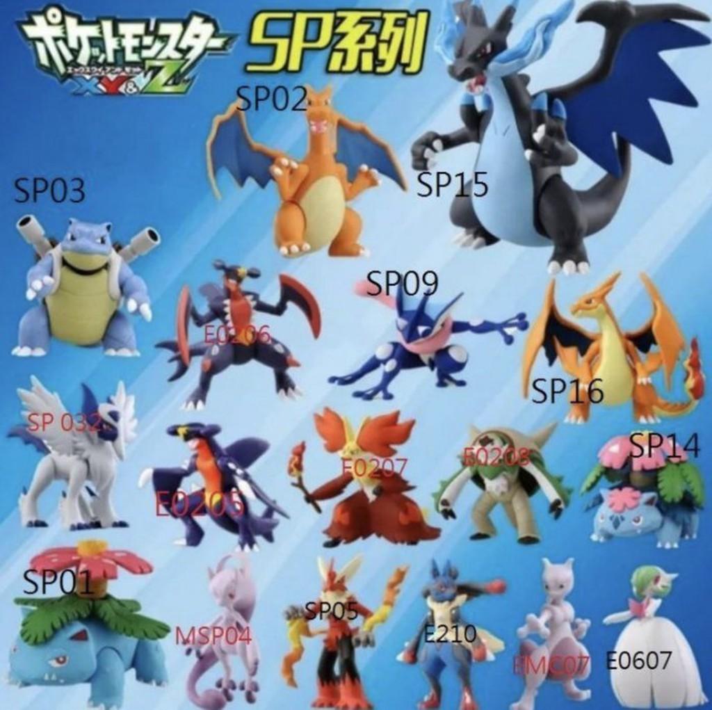 日本正版TOMMY神奇寶貝寶可夢神奇寶貝XY 忍者蛙 Mega噴火龍X& MC手辦模型 SP系列 正版限量售完為止 | 蝦皮購物