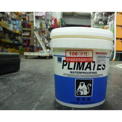 金絲猴 奈米級超滲透結晶防水劑 P-106的價格推薦 - 2021年1月  比價比個夠BigGo