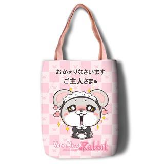 BM】very miss rabbit 好想兔 可愛兔子 萌物 帆布 購物袋 便攜單肩包 | 蝦皮購物