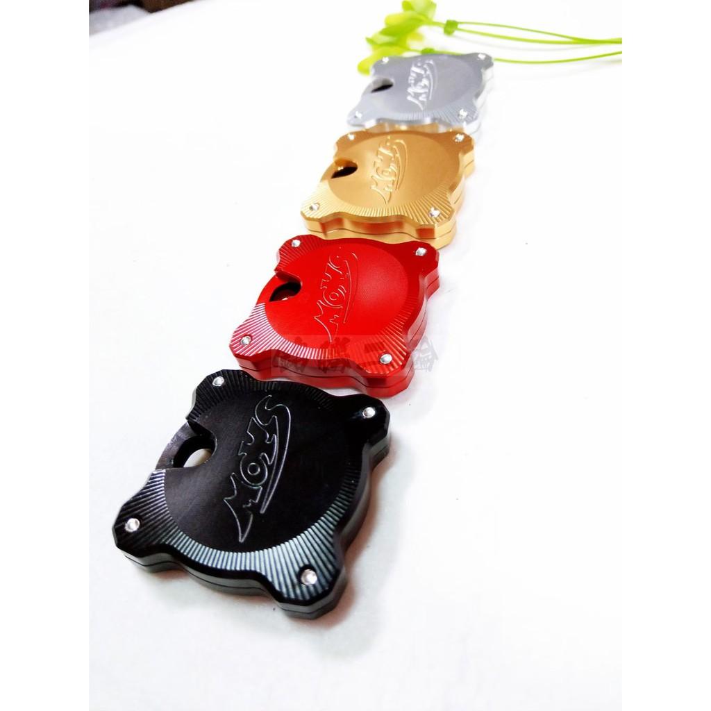 鋁合金 gogoro 鑰匙 機車鑰匙包 生日禮物 壓不爛 EC-05鑰匙套 鑰匙 gogoro2 AI-1 | 蝦皮購物