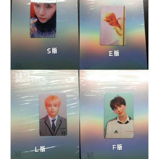 #換 #售 BTS 防彈少年團專輯小卡 LY結 | 蝦皮購物