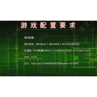 三國志11威力加強典藏中文PK版 策略游戲PC電腦戰略單機支持win10   蝦皮購物