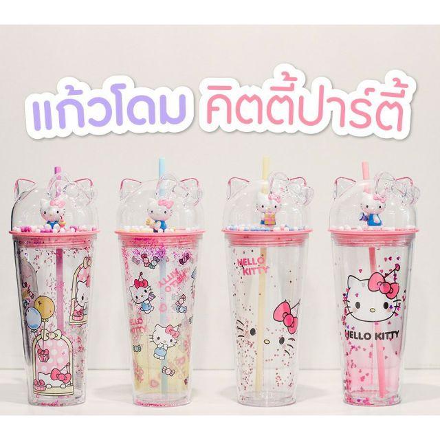 泰國7-11杯的價格推薦 - 2020年11月  比價比個夠BigGo