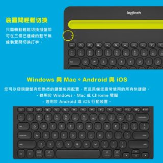 Logitech 羅技 k480 多功能藍芽鍵盤 跨平臺藍牙鍵盤 | 蝦皮購物