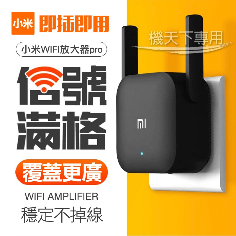 Wifi訊號放大器的價格推薦 第 11 頁 - 2020年11月  比價比個夠BigGo