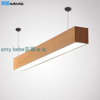 工廠批發木紋led吊燈LED長條燈簡約現代辦公室燈長形過道書房寫字樓燈具110v-220V | 蝦皮購物
