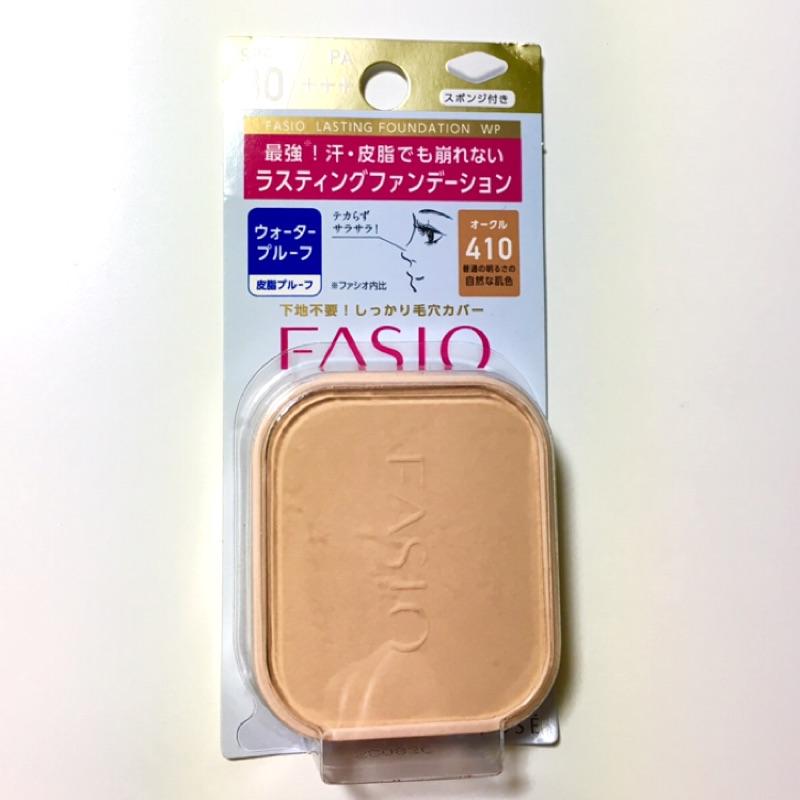 FASIO 零油光極效持妝粉餅 410自然色 | 蝦皮購物