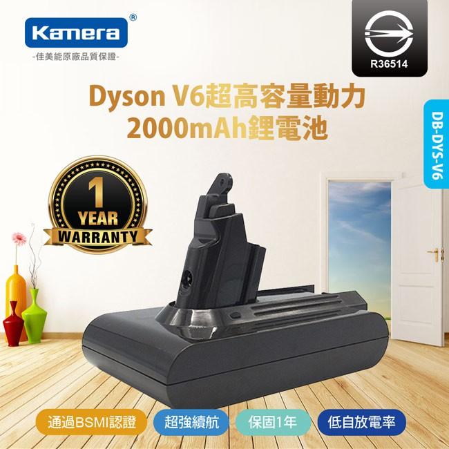 詮品通販 光華商場 Dyson電池專賣店 Kamera吸塵器鋰電池Dyson V6保固一年通過BSMI認證2000mAh   蝦皮購物