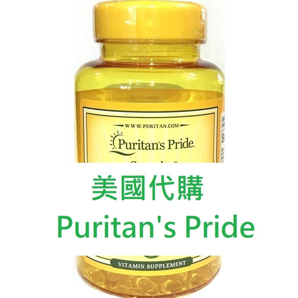 Puritan's Pride D3的價格推薦 - 2020年12月  比價比個夠BigGo