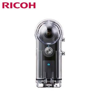 (現貨質量保證)理光RICOH THETA S SC V 360度全景相機潛水殼防水殼保護殼 防水30米專用水下防護外殼 | 蝦皮購物