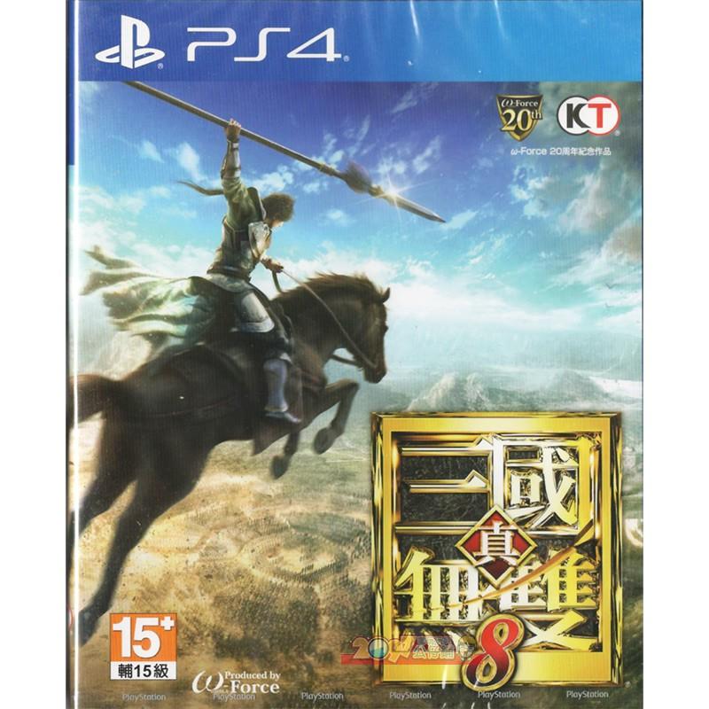 全新未拆 PS4 真三國無雙8 中文亞版 真38 真三八 | 蝦皮購物