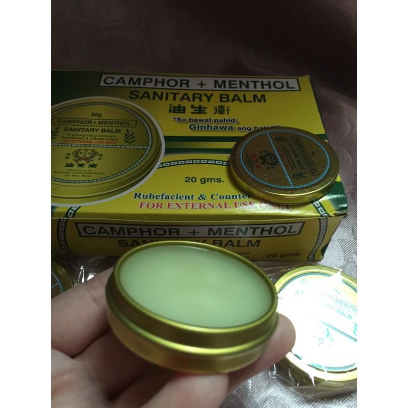 現貨 衛生油 不用再跑到香港買了!正品! 超好用衛生油按摩膏 Sanitary Balm | 蝦皮購物