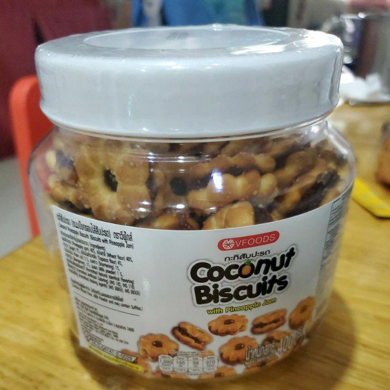 泰饗椰香鳳梨夾心餅乾的價格推薦 - 2020年12月| 比價比個夠BigGo