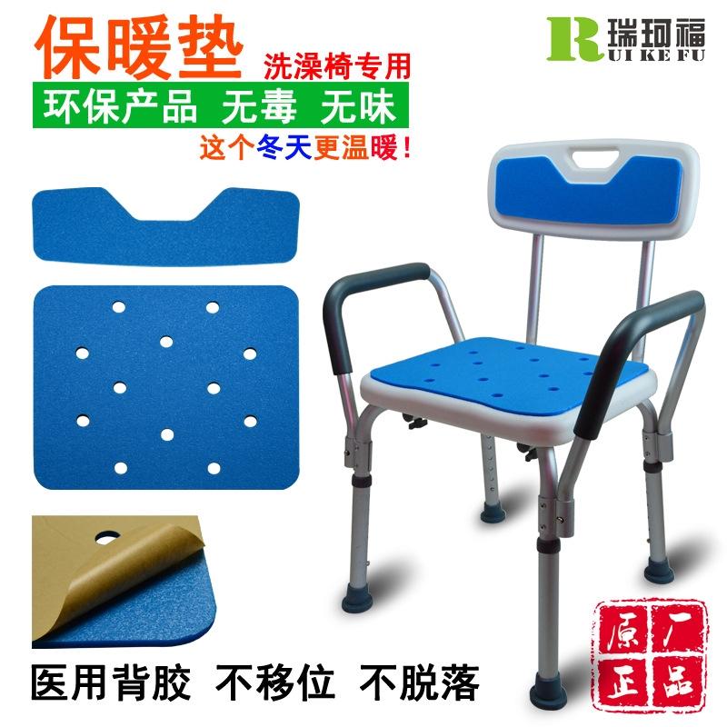 老人洗澡椅-團購與PTT推薦-2020年9月|飛比價格