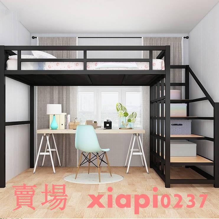 現貨現貨鐵藝床現代鐵藝高架床小戶型雙H11層鐵藝床小閣樓宿舍高低床上下雙人床 | 蝦皮購物
