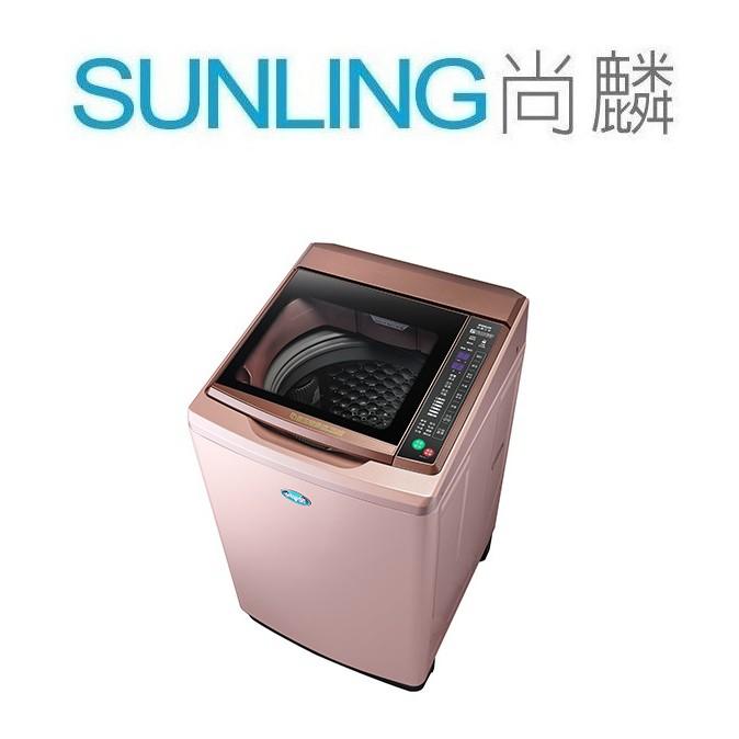 三洋媽媽樂洗衣機15公斤的價格推薦 - 2021年1月  比價比個夠BigGo