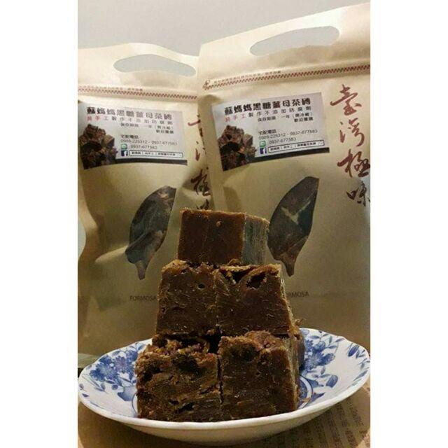 蘇媽媽純手作黑糖薑母茶磚(600公克) | 蝦皮購物