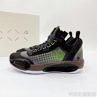 柯拔 Air Jordan 34 Low CZ7751-013 黑彩 男女鞋 AJ34 低統 籃球鞋 郭艾倫 八村壘 | 蝦皮購物