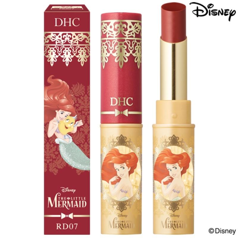 DHC公主護唇膏的價格推薦 第 9 頁 - 2021年1月| 比價比個夠BigGo