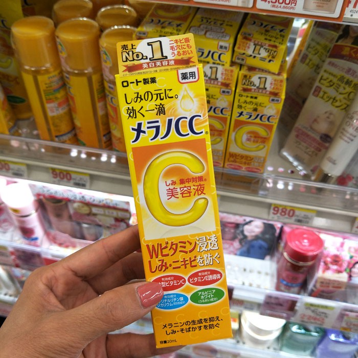 日本樂敦CC美容精華液淡斑亮白高滲透VC美容液祛痘印收縮毛孔20ml   蝦皮購物