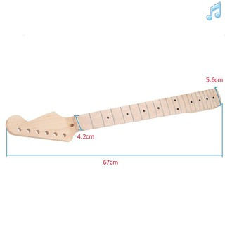 ♬♬♪楓木琴頸原木色柄適用於ST類電吉他 | 蝦皮購物