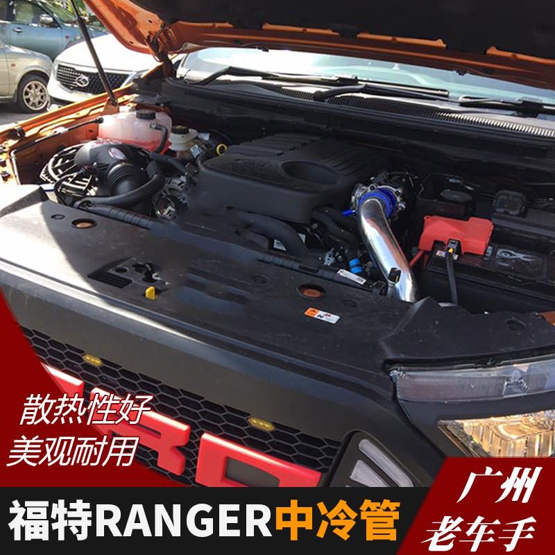 Ranger 渦輪管的價格推薦 - 2020年12月| 比價比個夠BigGo